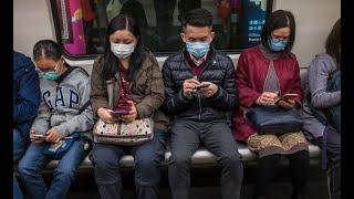 1/28 时事大家谈:口罩戴反,数据出错:疫情当前,中国官员怎么了?
