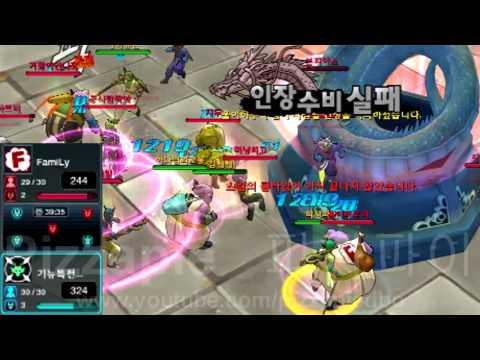 Dragonball Online - Dojo Scramble 2