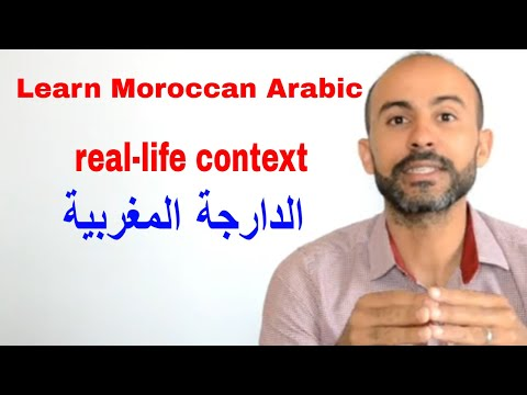 learn M.Arabic from real context, movies + translation + transcription