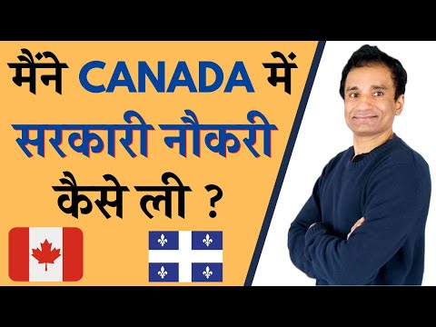 How To Get Job In Canada For Indian