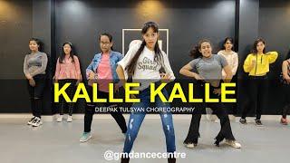 Kalle Kalle - Dance Cover | Deepak Tulsyan Choreography | Shalmali | G M DANCE CENTRE