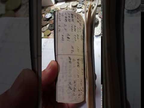 (泉鑒齋)滿洲建設勤勞奉仕紀念章+奉仕隊手帳