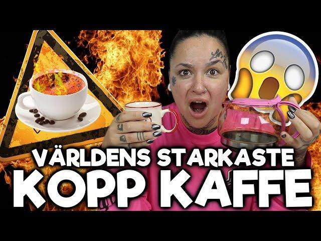 VÄRLDENS STARKASTE KAFFE - KLARVAKEN I EN VECKA?!