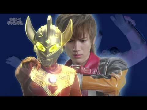 Ultraman Ginga-s Ultra Kyodai Chikara