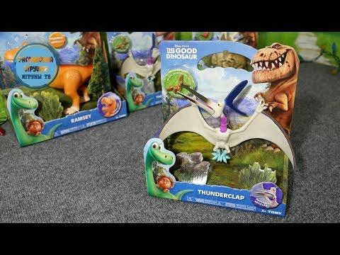 Распаковка иггрушки Хороший Динозавр Тундерклэп - The Good Dinosaur Thunderclap