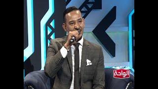 شقي الايام | طه سليمان اغاني و اغاني 2020