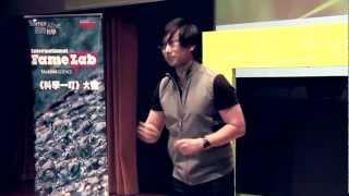 "FameLab Hong Kong 2013 Winner - Christopher See ""Changing your brain's chemistry"""