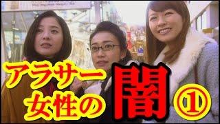 チャンネル登録是非お願いします♪ ⇒ 【必見】「東京タラレバ娘」に見る ...