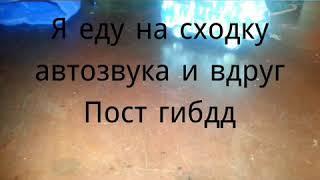 "Фильм Про ""Бункер"""