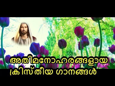 Christian devotional songs malayalam non stop