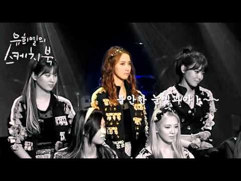 SNSD Yoona Was The Reason That Made Tiffany Cry!!