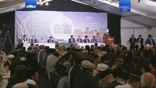 Keynote Address // Inauguration of Baitul Afiyat Mosque in Almere, Holland