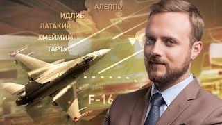 Месть за ИЛ-20: будет ли удар по израильскому лобби в России?