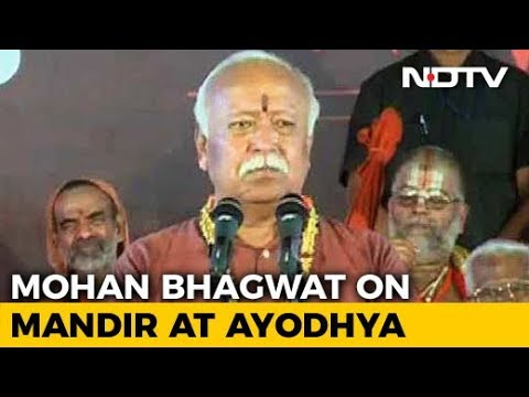 Only Ram Mandir And Nothing Else At Ayodhya Site, Says RSS Chief Mp3