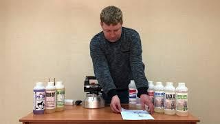 Подготовка к использованию Burgess Thermo-Fogger mini