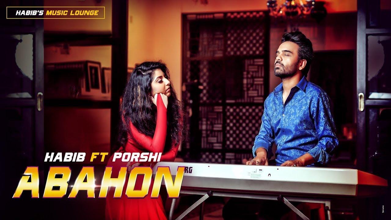 Abahon - Habib Wahid Feat Porshi - Habib's Music Lounge