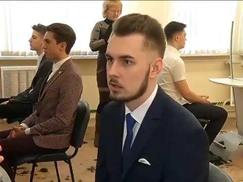 Конкурс парикмахеров салонов красоты «Локон»