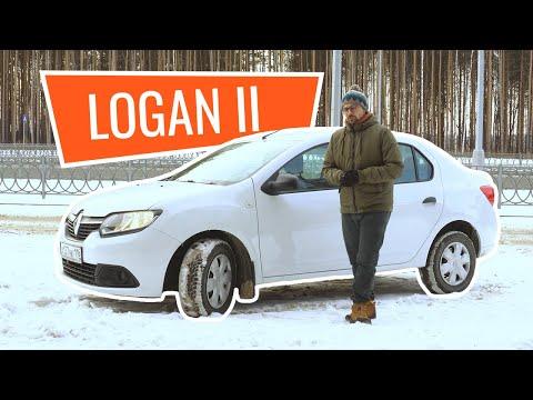 Обзор Renault Logan 2. Это провал?