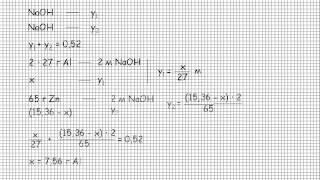 14  Общая химия Основные понятия и законы химии Термохимические реакции Задача №2
