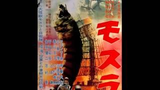Mothra (Yuji Koseki) - Main Title (Outtake)
