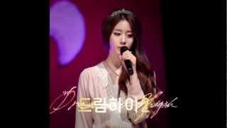 Day after Day (하루하루) - Jiyeon Dream High 2 OST Part.8