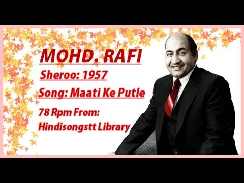 Mohd  Rafi - Maati Ke Putle