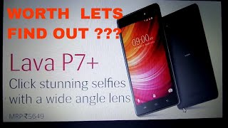 Lava P7 plus review in Hindi