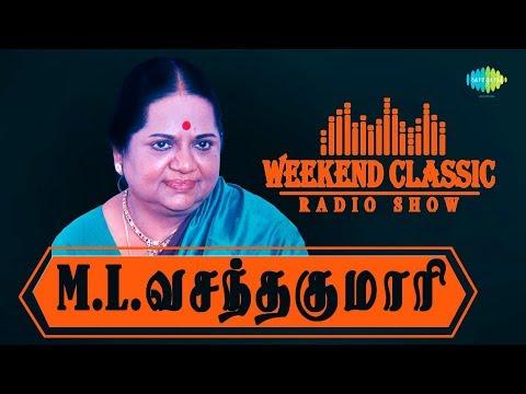 M.L. Vasanthakumari - Weekend Classic Radio Show | RJ Mana | M.L. வசந்தகுமாரி | Tamil | HD Songs