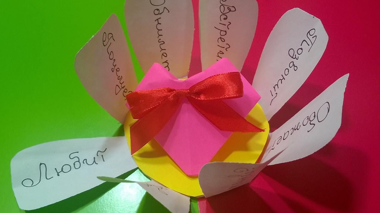 Как сделать из бумаги подарок сестре