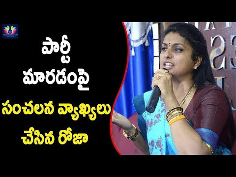 Roja comments on changes party   Political News   TFC News