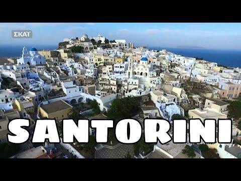 Happy Traveller in Santorini | FULL