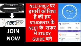 Video Lectures for NEET