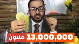 رجيم الماء والليمون لخساره 4 كيلو في اسبوع بدون رجيم
