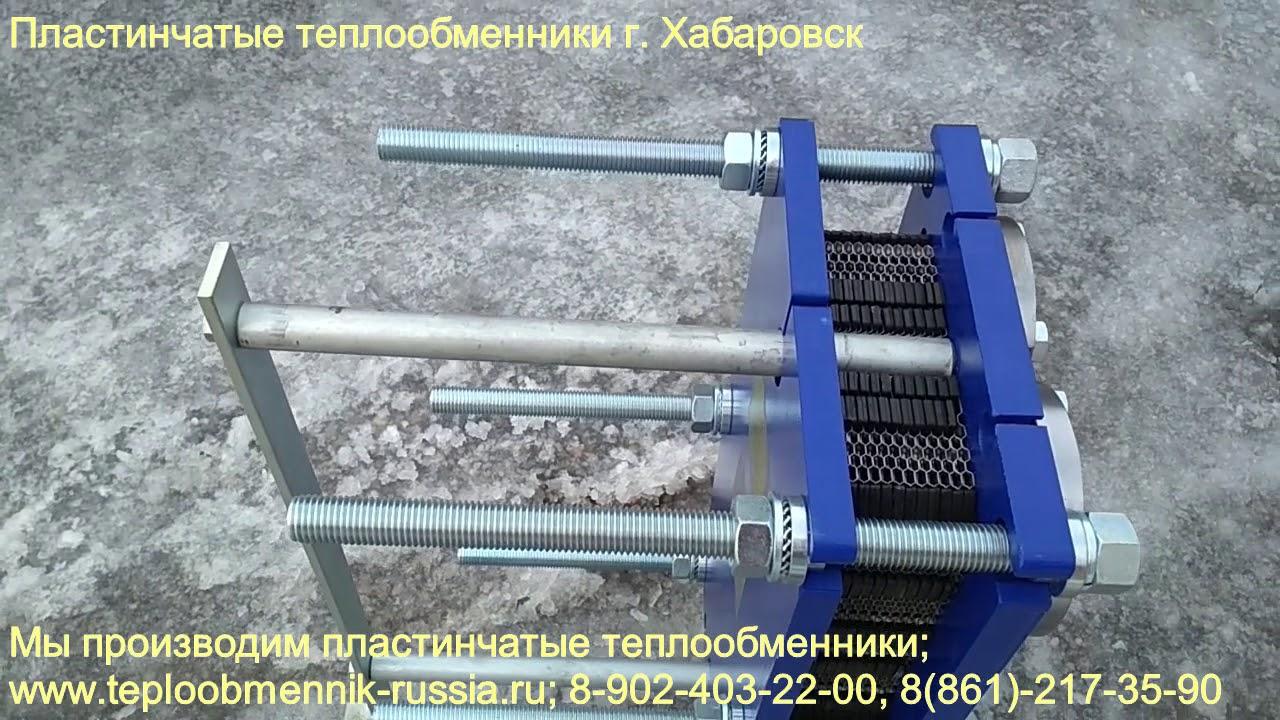 Производим теплообменники Паяный теплообменник Alfa Laval CB112AQ-72H Абакан