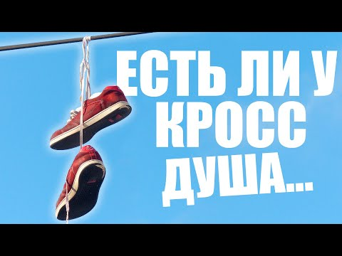 Вопрос: Зачем на яблоню вешают ботинки, старую обувь Это шутка?