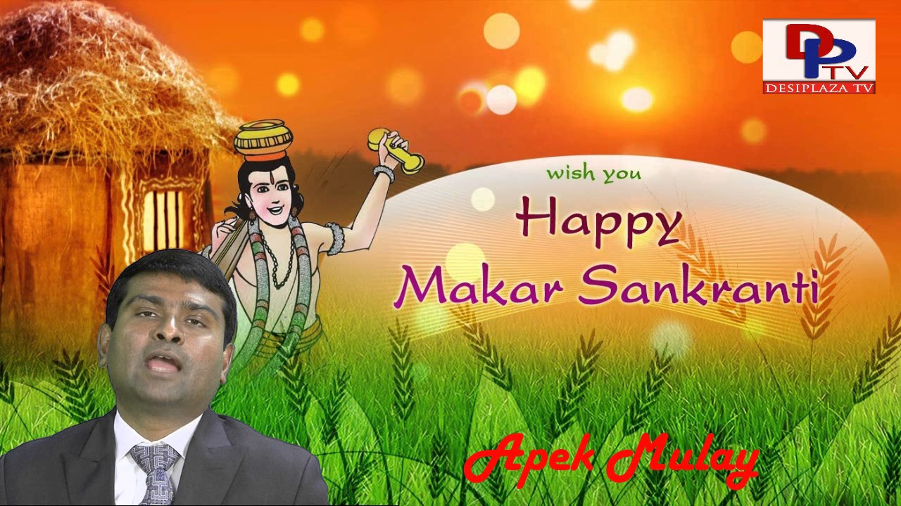 Apek Mulay Wishes Happy Sankranti to all the Viewers of Desiplaza