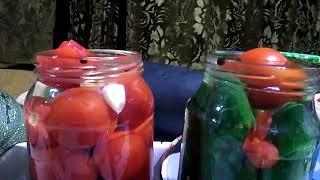 Заготовки.№7.Маринованные огурцы и помидоры.2часть.