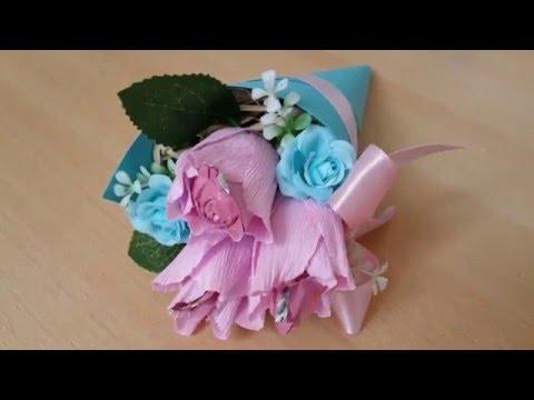 Маленький #букет #цветов из #конфет в #кулёчке