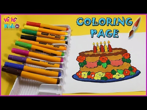 Teach drawing to kids | How to Draw Cake with Water Colour | Easy to Draw Cake