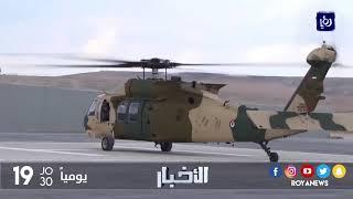 استعراض عسكري خلال حفل تسلم طائرات بلاك هوك الأمريكية - (29-1-2018)
