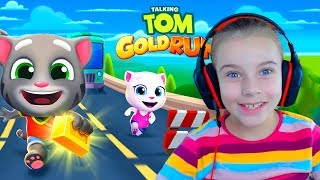 ГОВОРЯЩИЙ ТОМ БЕГ ЗА ЗОЛОТОМ Веселое видео Мультик игра для детей ПРО КОТЕНКА