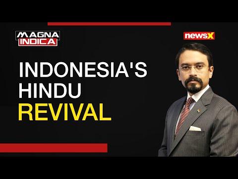 Magna Indica with Rishabh Gulati | Indonesia's Hindu revival | NewsX