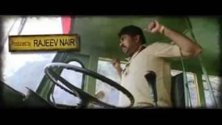 Ordinary Malayalam Movie Trailer Kunchacko Boban,Biju Menon,Asif Ali,Ann Augustine