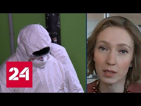 В Рязанской области число заболевших COVID-19 достигло 429 человек - Россия 24