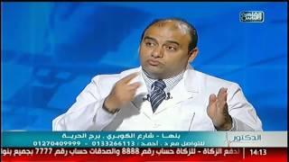 الدكتور | الجديد فى علاج أمراض الذكورة والبورستاتا مع د. أحمد ابوطالب