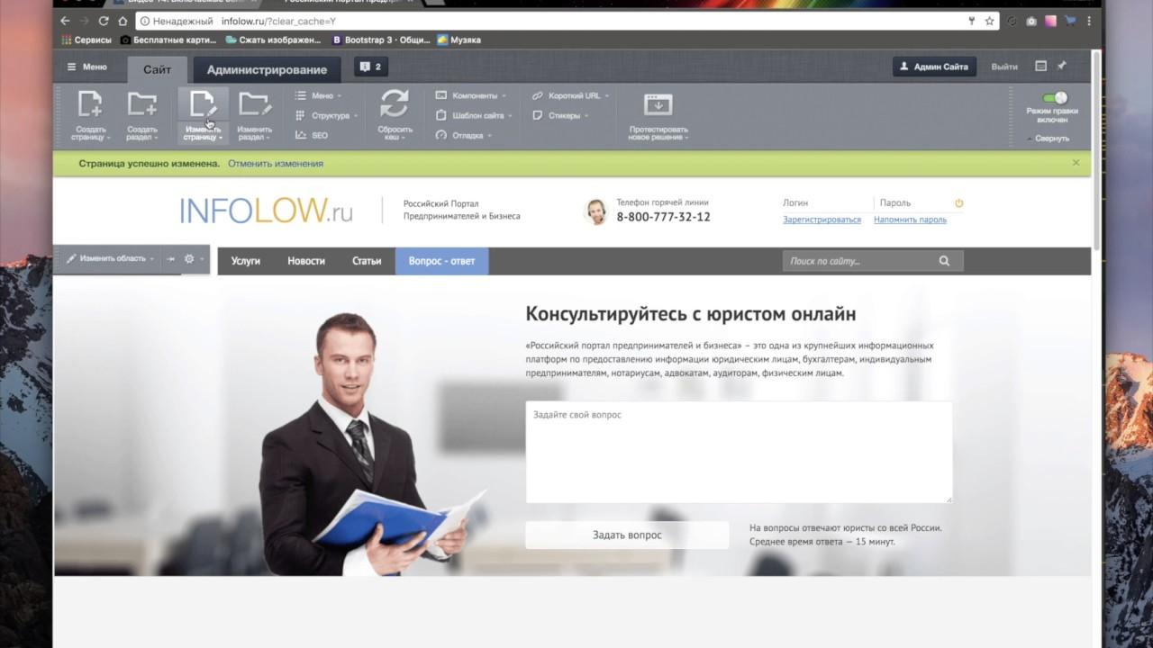 Сложно ли создать сайт? - Интернет » …
