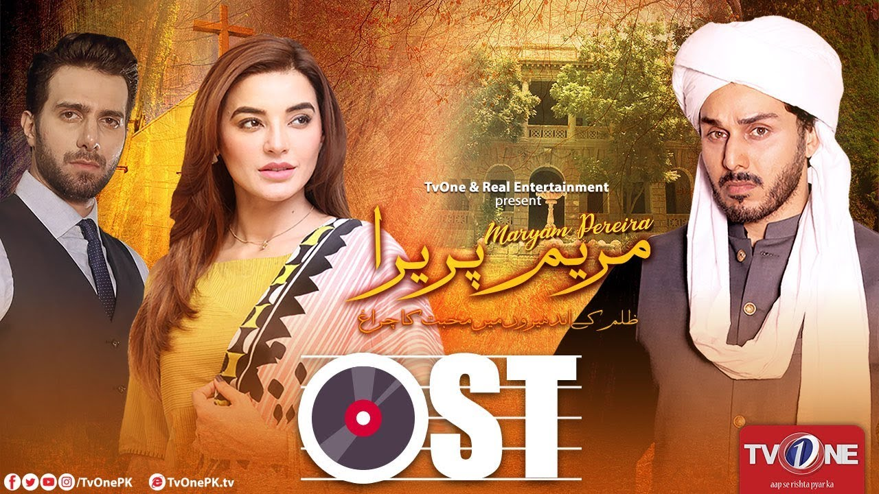 7 Upcoming Pakistani Dramas That Are Going to Rule in 2019 - Lens