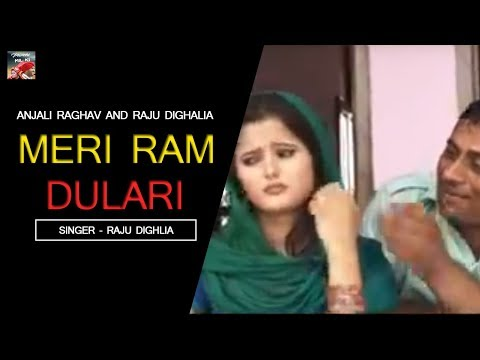New Romantic Songs || Meri Ram Dulari || Anjali Raghav And Raju Dighalia || JP Series