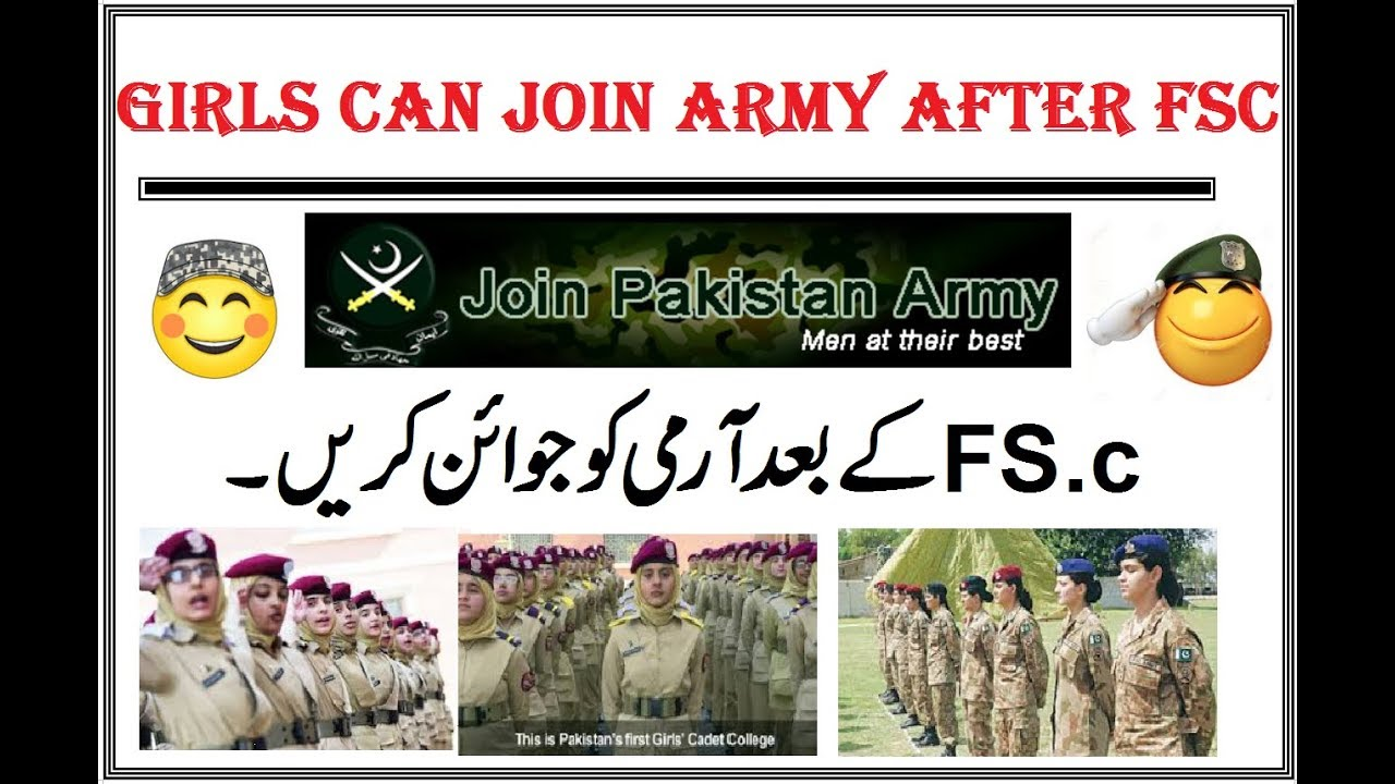 Girls Can Join Army after FSc !!! AFNS // Complete Guide