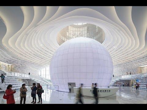 Tianjin Binhai Library   MVRDV + Tianjin Urban Planning and Design Institute   Tianjin, China   HD